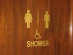 Capitol_shower